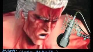 DJラオウ ニューゆたか thumbnail