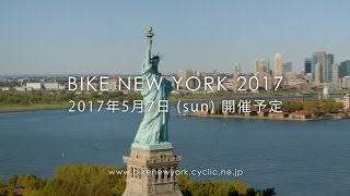 http://www.globalride.jp/