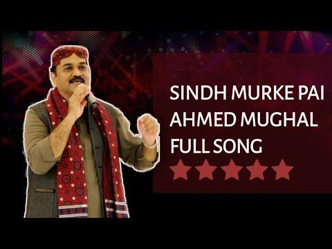 SINDH MURKE PAI | AHMED MUGHAL |FULL SONG 2019