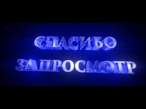 Видео-вставка \