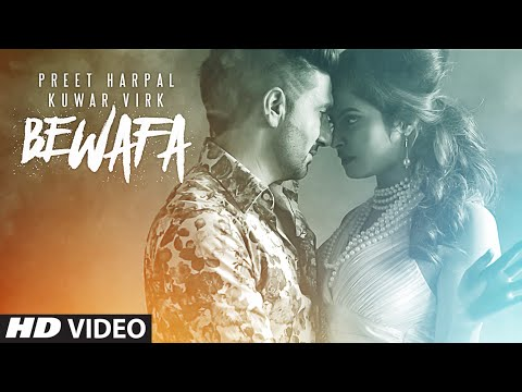 BEWAFA Video Song | NEW PUNJABI SONG 2016 | Preet Harpal, Ft. Kuwar Virk | T-SERIES