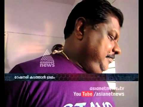 Unauthorized trafficking of Thirty Five sack ration rice caught in Nedumangad | FIR 23 Nov 2015