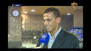 يوم جديد - تقرير عن الحمام التركي