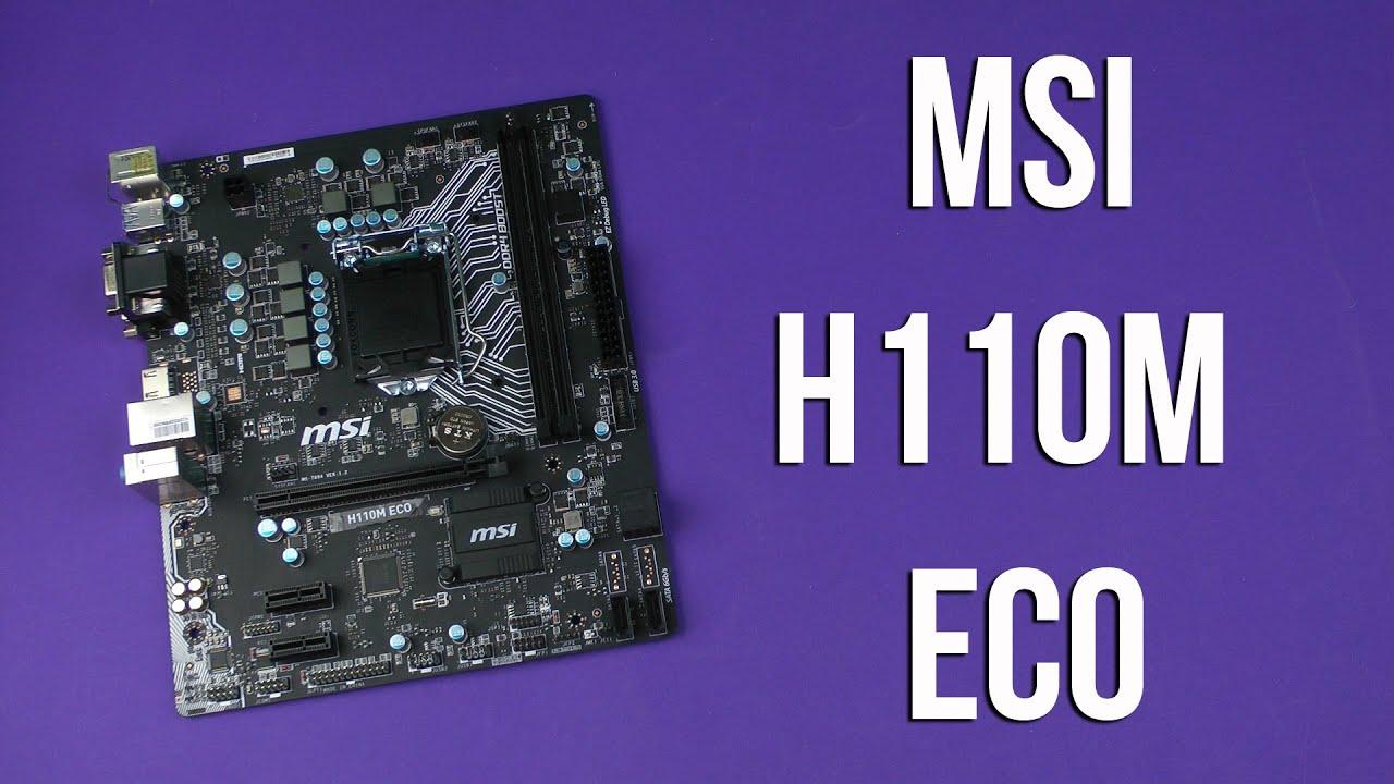 Распаковка MSI H110M ECO - YouTube