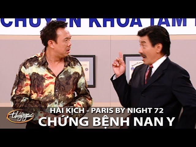 Hài K?ch Ch?ng B?nh Nan Y | PBN 72 | Chí Tài, Ki?u Linh, Mai Lan, Uyên Chi, Trang Thanh Lan
