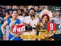 Vatta Vatta Song Seeni Latest Tamil Movie Oviya Ganja Karuppu Snehan Trend Music