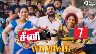 Vatta Vatta Song - Seeni Latest Tamil Movie | Oviya,Ganja Karuppu, | Snehan | Trend Music