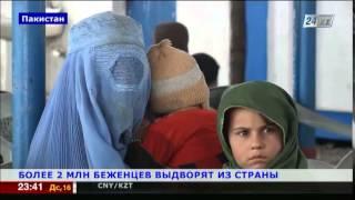 Свыше 2 млн афганских беженцев выдворят из Пакистана