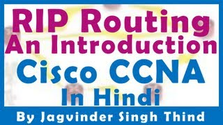 RIP Routing Protocol Tutorial in Hindi - Routing Part 22