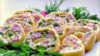 Сырный рулет 🧀 Вкусная оригинальная закуска 🧀 Закуски на праздничный стол