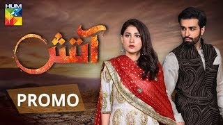 Aatish | Promo | HUM TV | Drama