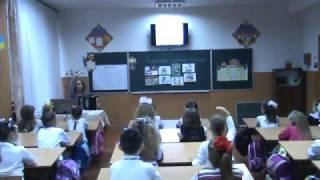 відеофрагмент уроку Запальні ритми танцю 2 клас