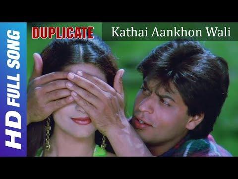 Kathai Aankhon Wali - Duplicate Song | Shahrukh Khan | Juhi Chawla | Kumar Sanu | Anu Malik