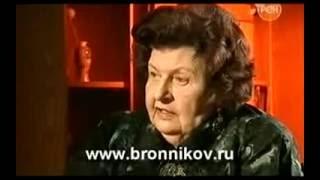 Бронников Рен ТВ  Метод Бронникова  Альтернативное зрение