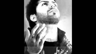 Majid Kharatha - Karton Khab  کارتون خواب