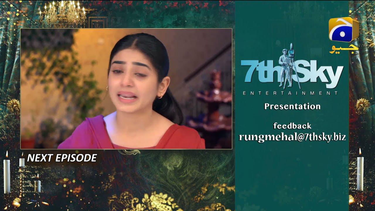 Rang Mahal - Episode 33 Teaser - 17th August 2021 - HAR PAL GEO