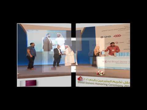 Qatar blood donor ceremoy 2016 Photo
