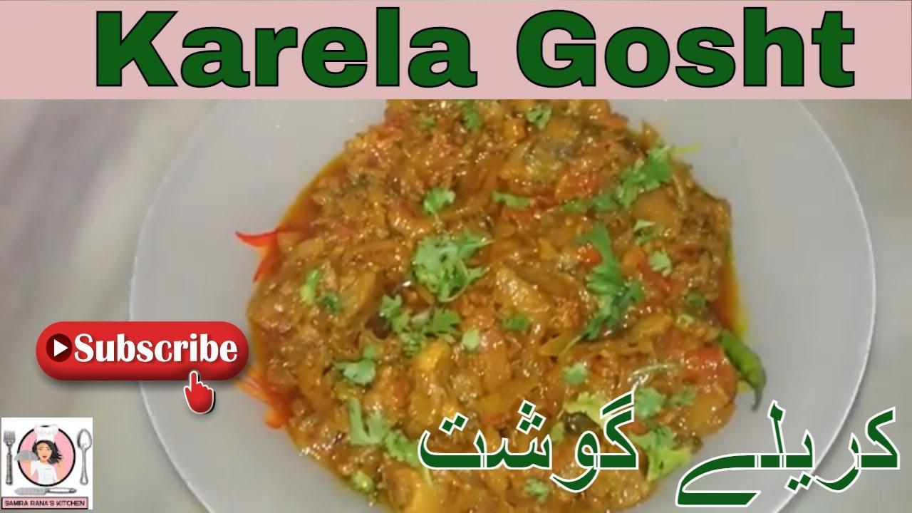 How To Cook Karela Gosht In Urdu