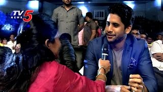 naga chaitanya reveals akhil secrets akhil audio launch akhil akkineni sayesha saigal tv5