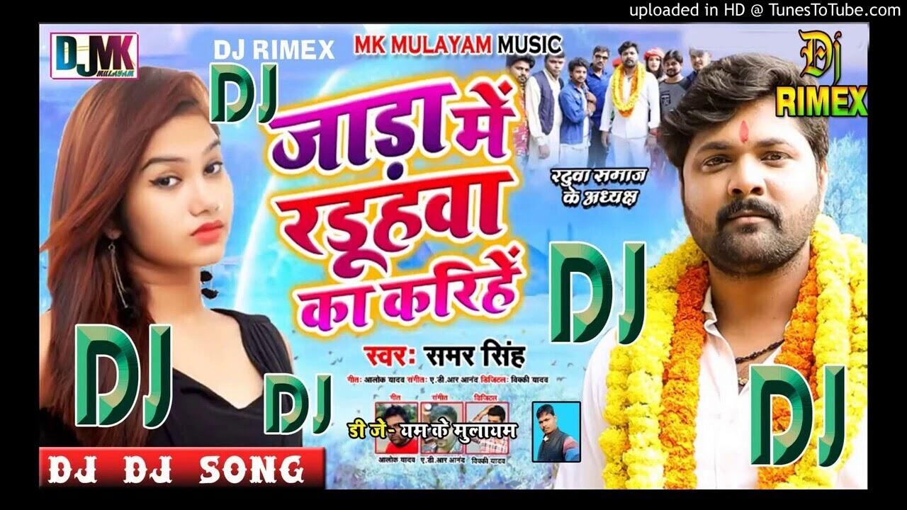 Ka Karihe bhiya ka Karihe dj song |tiktok trending song |2020|