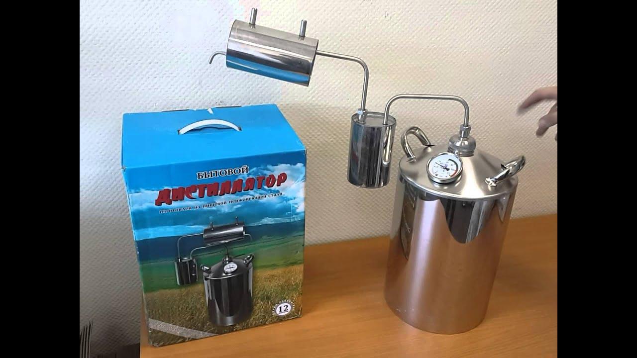 Самогонный аппарат магарыч эконом 7 л – это дистиллятор, состоящий из двух основных узлов: перегонного куба и проточного холодильника. Принцип действия его очень прост: брага в перегонном кубе нагревается до температуры кипения спирта, а затем пары спирта охлаждаются, конденсируясь в.