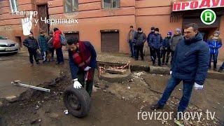 Ревизия самой ужасной дороги и ревизия мэрии - Ревизор в Черновцах - 05.09.2016(, 2016-09-05T19:00:01.000Z)