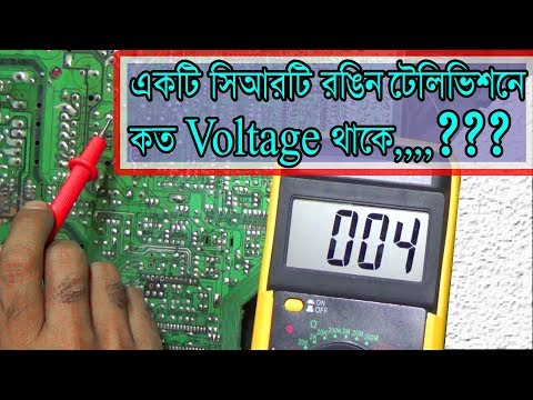 How Many Voltage Contain In A CRT Color Television (Full Tutorial)