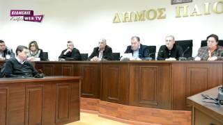 Συνέλευση Δήμου Παιονίας για το Κέντρο Προσφύγων-Eidisis.gr webTV