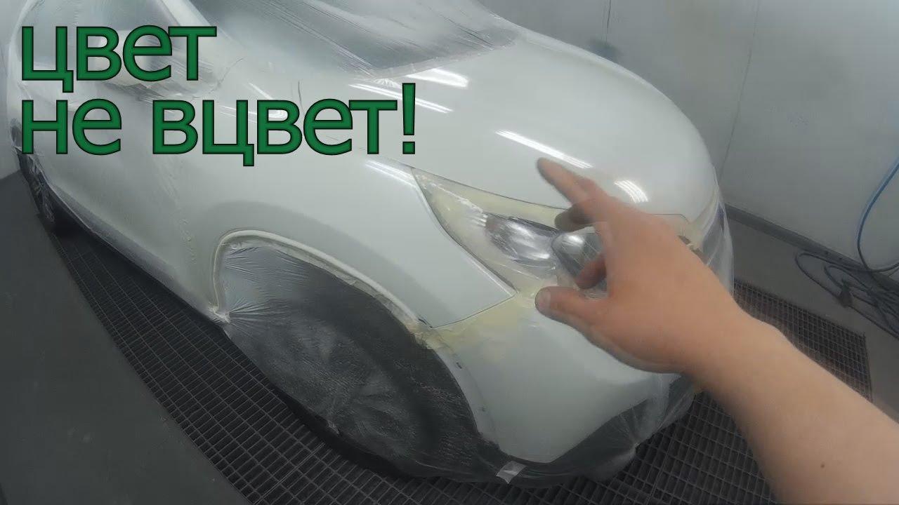Подбор краски для автомобиля цвет