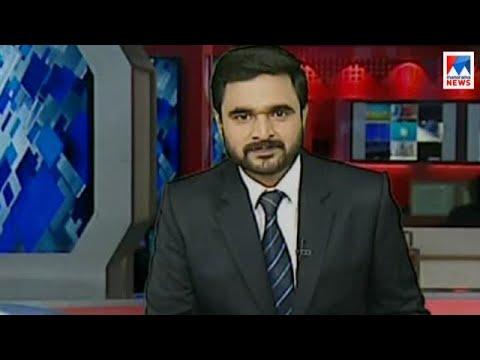 സന്ധ്യാ വാർത്ത | 6 P M News | News Anchor - Ayyappadas | December 16, 2017