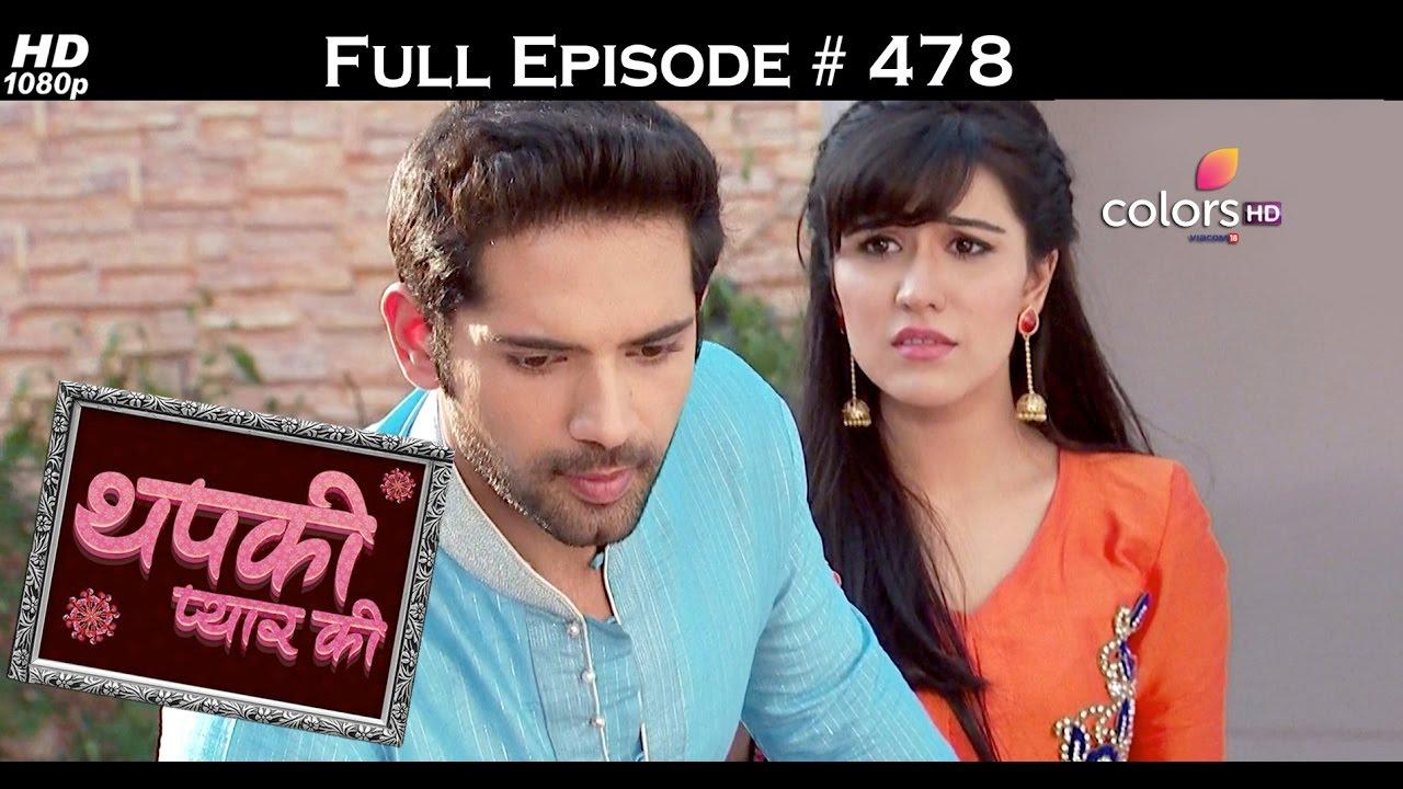 Thapki Pyar Ki - 3rd November 2016 - थपकी प्यार की - Full Episode HD
