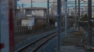 1700系 神宮前駅発車