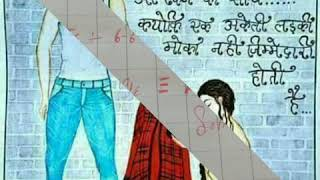 BHaRaT............ Jai Ho