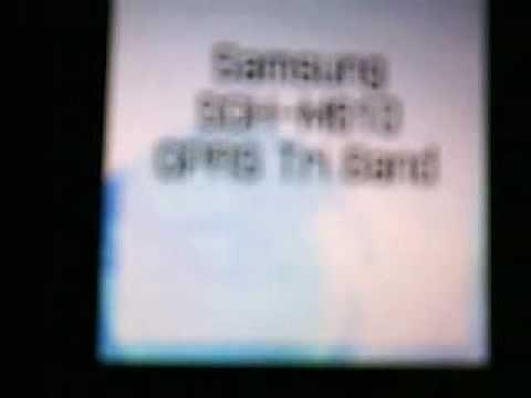 Unlock Samsung M610(also Unlock SGH - E250)