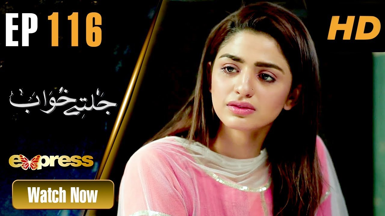 Jaltay Khwab - Episode 116 Express TV Apr 26