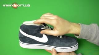 Обзор кроссовок Nike Mavrk Mid на Mirand.com.ua(Уличные, скейтерски, для повседневной носки -- неважно к какому классу Вы относите модель -- в одном этим..., 2013-03-21T11:03:18.000Z)