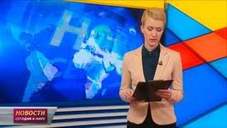 8 декабря: Новости. Сегодня в мире (выпуск от 13:00)