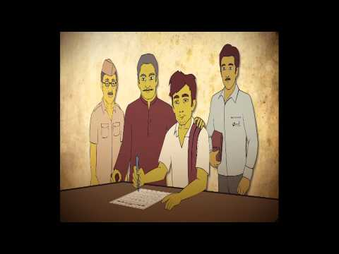 Corporate Film for B-ABLE Academy in Marathi - By Griphin