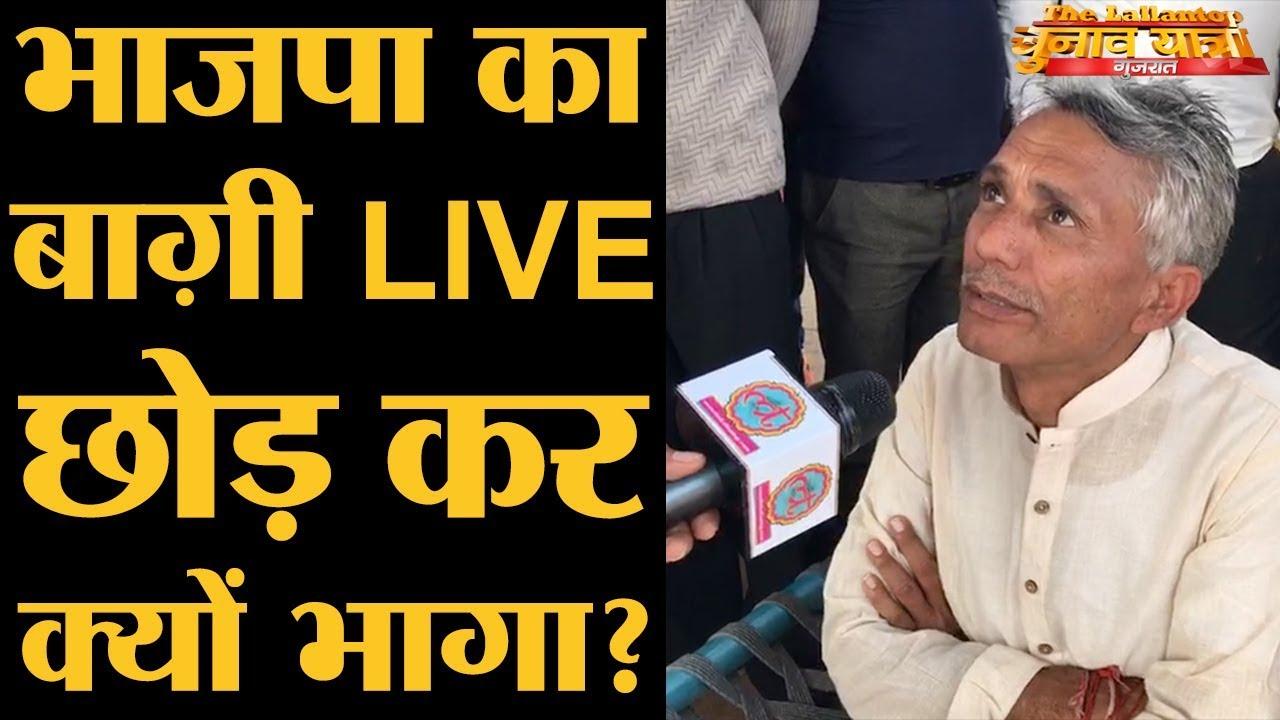 जिग्नेश मेवानी की सीट पर इतने गुस्से में क्यों है नौजवान? | Banaskantha | Gujarat Elections 2017