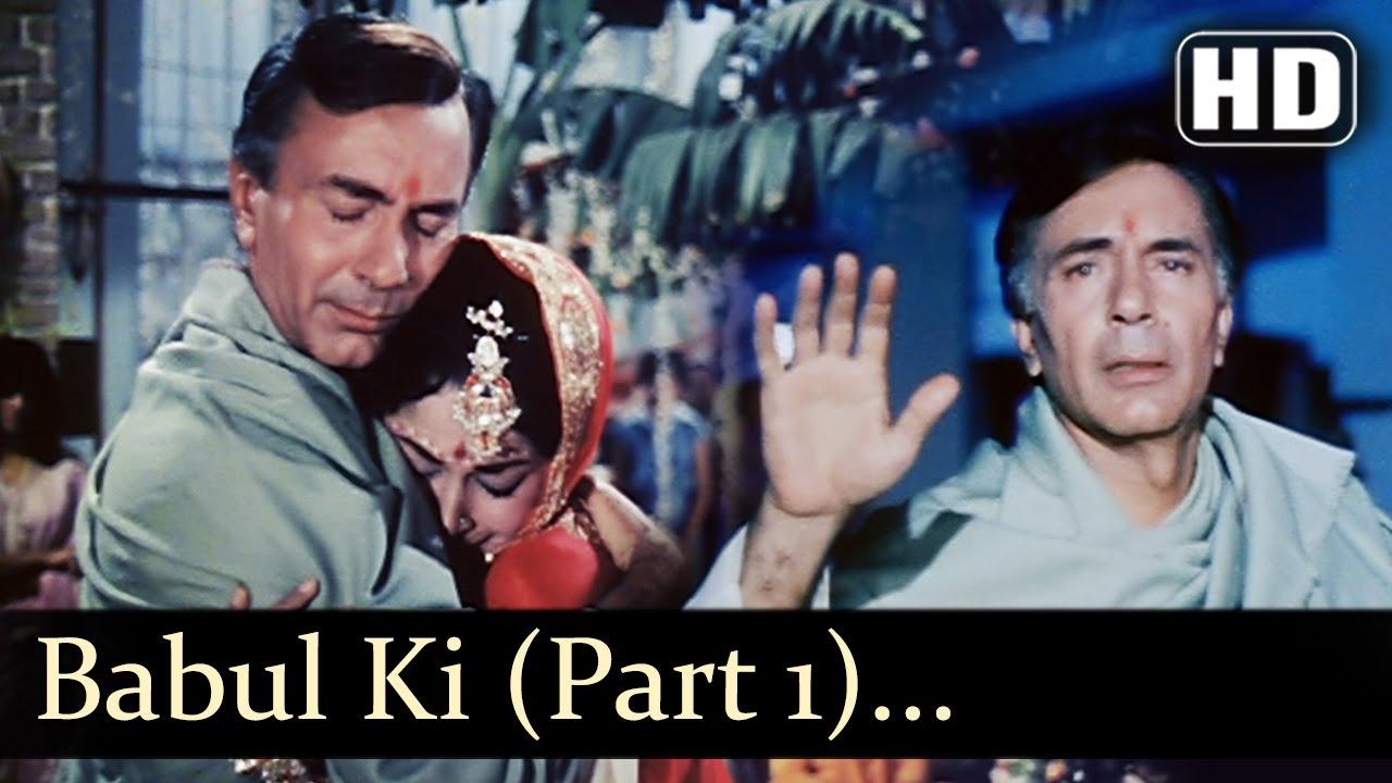 Download Babul Ki Duwayein I - Waheeda Rehman - Balraj Sahni - Neel Kamal - Bollywood Wedding Songs - Ravi
