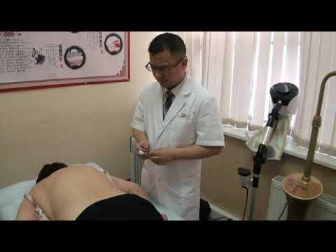 «Ли Вест» официальный центр. Китайская медицина в Москве