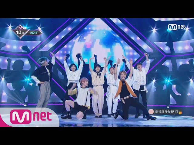 [IN2IT - Sorry For My English] KPOP TV Show | | M COUNTDOWN 180809 EP.582