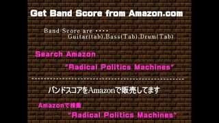 Classic For The Band 06 ビゼー : カルメン組曲 間奏曲 (by Radical Politics Machines )