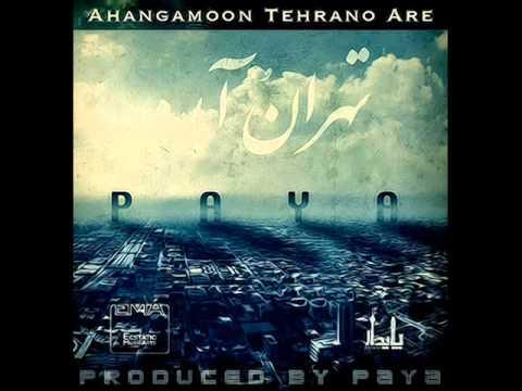 Paya - Ahangamoon Tehrano Are
