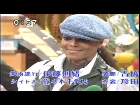 Janet Tokyo TV show 2006