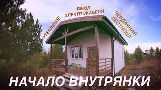 видео Внутренняя и внешняя отделка деревянного дома по низкой цене