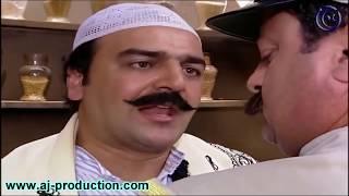 عصام يطنبر أبو  جودت  بقطعة لحمة وشوية برازق و حلو - ن حكايا باب الحارة