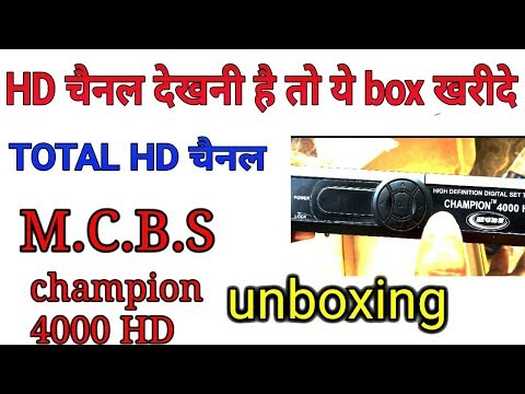champion 4000 HD set top box unboxing | INDIA'S NO.1 MPEG 4 FTA HD BOX