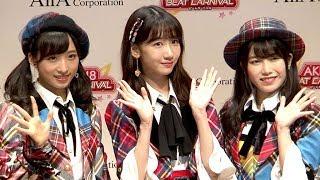 【AKB48グループニュースワイヤー】はこちら!http://www.jiji.com/jc/a...