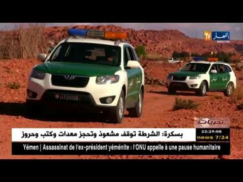 تحريات: عصابة سرقة المواشي بالنعامة